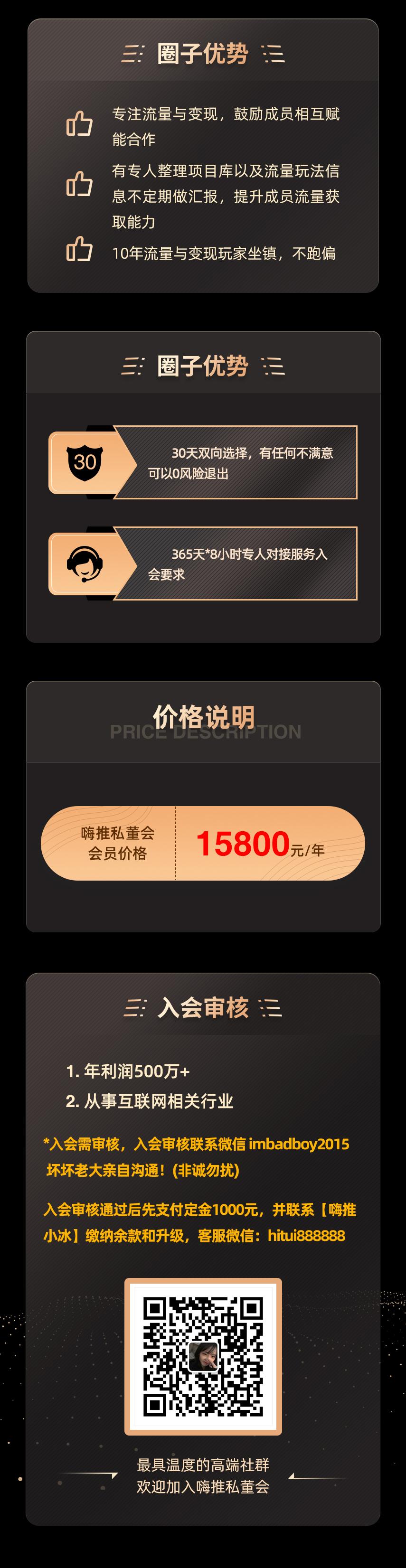 6035f2a147f65.jpg