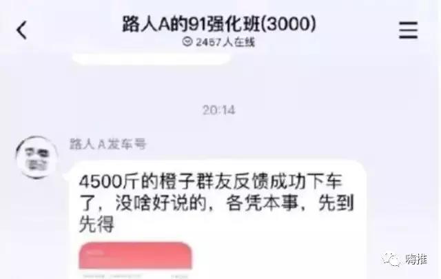 """微信图片_20191109093250.jpg 700万元订单""""薅死""""网店,到底是""""漏洞""""还是营销?  薅羊毛 第4张"""