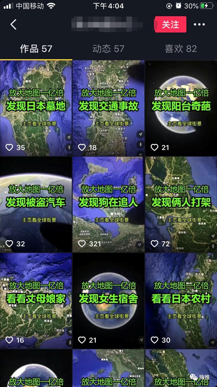 抖音地图号赚钱项目解析:一天稳赚1000+的实战操作!