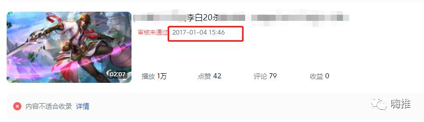 """水滸小宋:我用自媒體賺了500萬的""""死法""""總結!"""