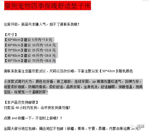 """000字教你如何七步搞定【闲鱼】赚钱!"""""""